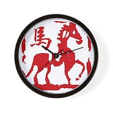 horseA59dark Wall Clock