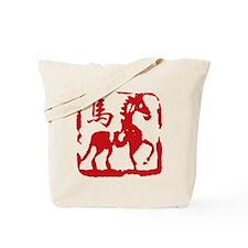 horseA59dark Tote Bag