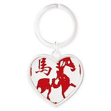 horseA59dark Heart Keychain