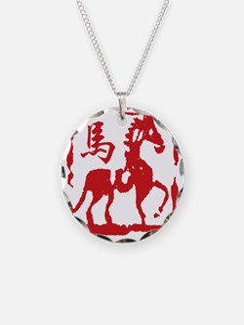 horseA59dark Necklace
