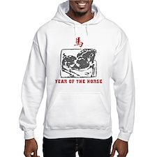 horseA58dark Hoodie