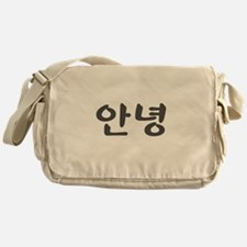 Hola en coreano, Hi in korean Messenger Bag