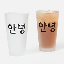 Hola en coreano, Hi in korean Drinking Glass