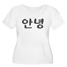 Hola en coreano, Hi in korean Plus Size T-Shirt