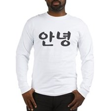 Hola en coreano, Hi in korean Long Sleeve T-Shirt