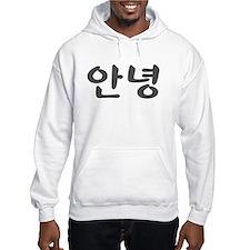 Hola en coreano, Hi in korean Sudaderas con capuch
