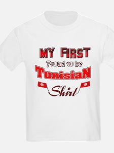 Tunisian Baby design T-Shirt