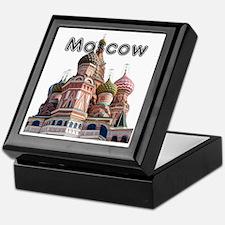 Moscow_12X12_v4_Black Keepsake Box