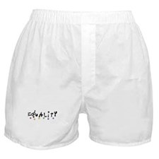 Equality 2 Boxer Shorts