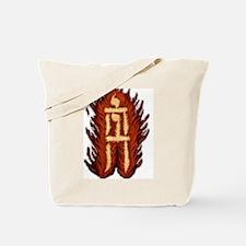 Cute Lrg Tote Bag