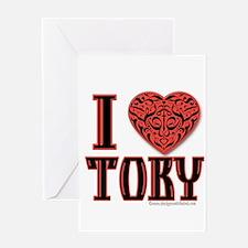 10x10_apparel troubletoby copy.jpg Greeting Card