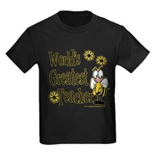 Beeworldsgreatestteacher copy.png T