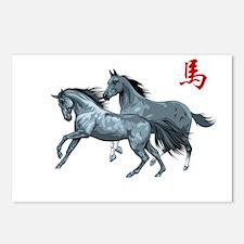 horseA53dark Postcards (Package of 8)