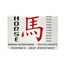 horseA52light Rectangle Magnet