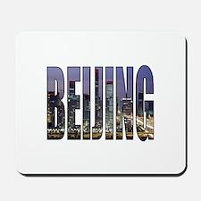 Beijing Mousepad