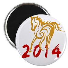 horseA48dark Magnet