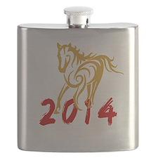 horseA48dark Flask