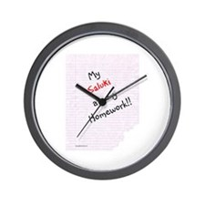 Saluki Homework Wall Clock