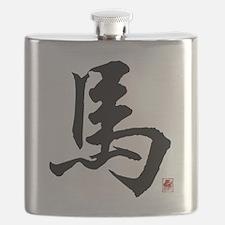 horseA40llight Flask