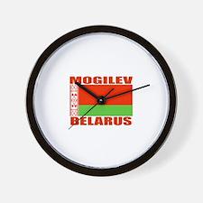 Mogilev, Belarus Wall Clock