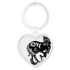 horseA38red Heart Keychain