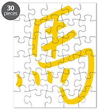 horseA34yellow Puzzle
