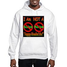 No Sexism/Racism Hoodie