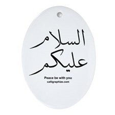 Peace Be With You Arabic Oval Ornament