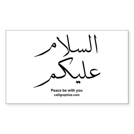 Peace Be With You Arabic Rectangle Sticker