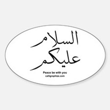 Peace Be With You Arabic Oval Decal