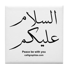 Peace Be With You Arabic Tile Coaster