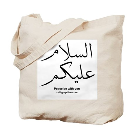 Peace Be With You Arabic Tote Bag