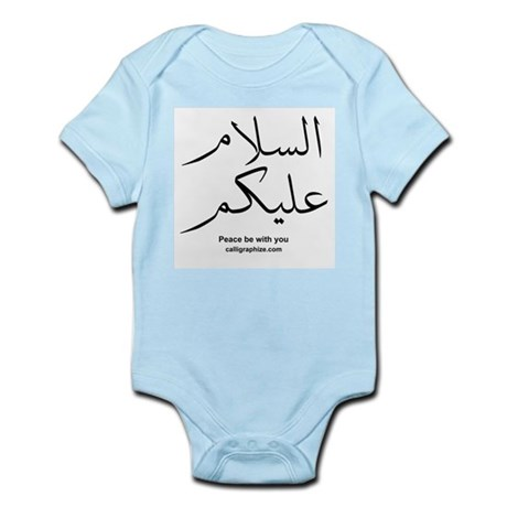 Peace Be With You Arabic Infant Bodysuit