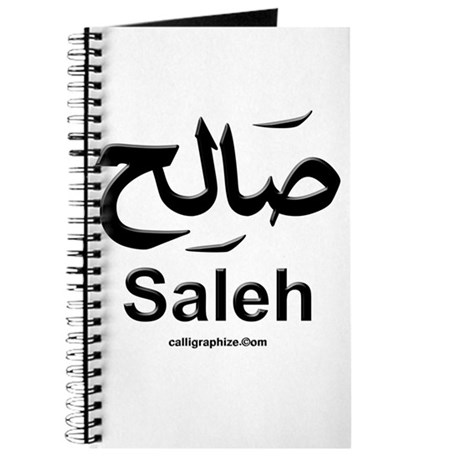 Saleh Arabic Calligraphy Journal By Calligraphize