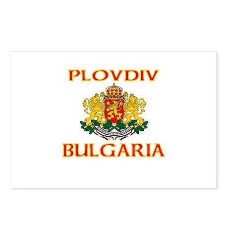 Plovdiv, Bulgaria Postcards (Package of 8)