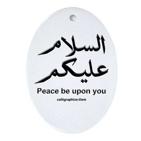 Peace be upon you Arabic Oval Ornament