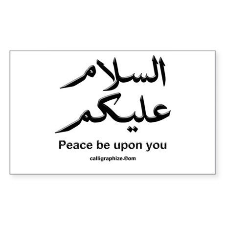 Peace be upon you Arabic Rectangle Sticker