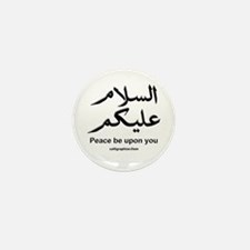 Peace be upon you Arabic Mini Button (10 pack)