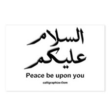 Peace be upon you Arabic Postcards (Package of 8)