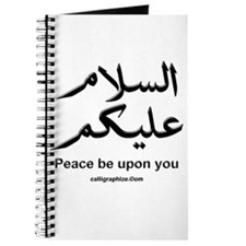 Peace be upon you Arabic Journal