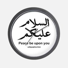 Peace be upon you Arabic Wall Clock