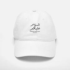 Peace be upon you Arabic Baseball Baseball Cap
