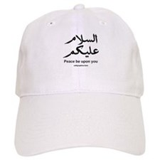 Peace be upon you Arabic Baseball Cap