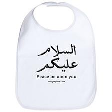 Peace be upon you Arabic Bib