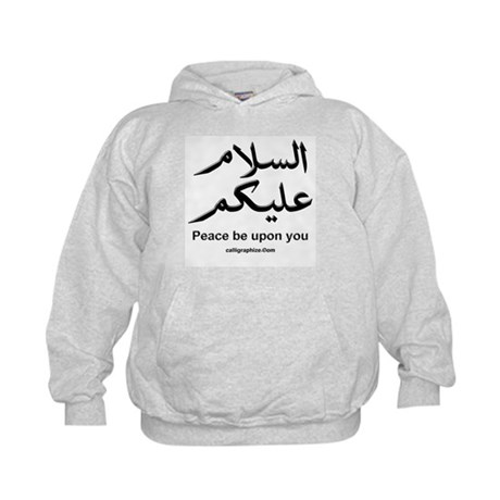 Peace be upon you Arabic Kids Hoodie