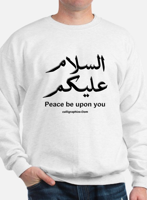 Peace be upon you Arabic Jumper