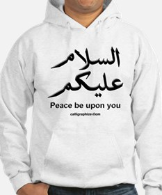 Peace be upon you Arabic Jumper Hoody