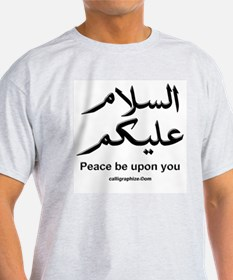 Arabic Calligraphy T Shirts Shirts Tees Custom Arabic