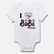 I heart BaBa Infant Bodysuit