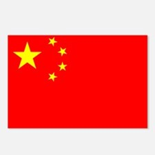 China Flag Postcards (Package of 8)